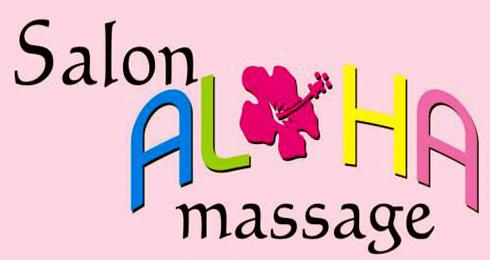Relaxačný salón ALOHA Levice - uvoľňujú - Katalóg firiem  528bcd842f1